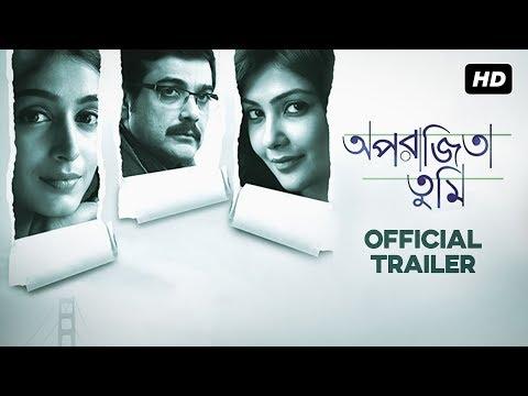 Aparajita Tumi (Theatrical Trailer) (HD) (BENGALI FILM) (2011)