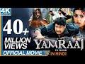 Yamraaj Ek Faulad Latest Hindi Dubbed Full Movie  NTR, Bhoomika, Ankitha  Bollywood Full Movies