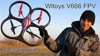 ✔ Wltoys V666 БОЛЬШОЙ КВАДРОКОПТЕР с FPV системой! Banggood.com