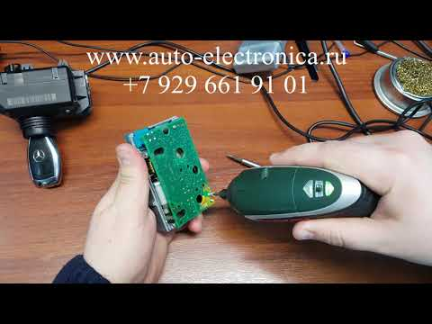 Мерседес W204 не включается зажигание, ремонт защелки(блокиратор а) руля, ключ мерседес ремонт
