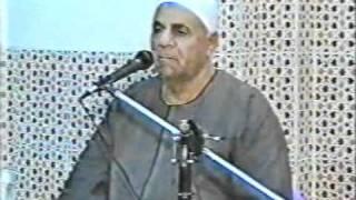 getlinkyoutube.com-تلاوه جديده رائعه للشيخ احمد العجوز.mpeg