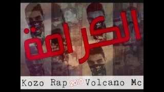 getlinkyoutube.com-Volcano Mc||الكـرامة||Kozo Rap~►♫