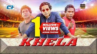 getlinkyoutube.com-Khela | Bangla Natok 2016 | Full HD | Mosarrof Karim | Rumana Malik Munmun