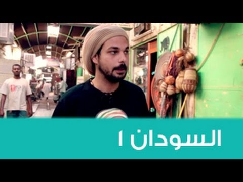 Street Jokes (3.22) - Sudan -   -  -  
