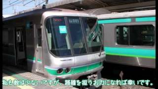 getlinkyoutube.com-203系の軌跡【迷 名列車シリーズ】