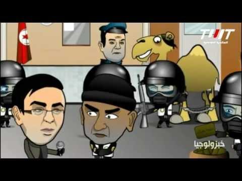 خبزولوجيا : الحلقة الحادية عشر