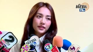 """getlinkyoutube.com-ดาราสาว""""น้ำตาล พิจักขณา""""บริจาคเลือดช่วย""""ปอ ทฤษฎี"""" ให้กำลังใจพระเอกหนุ่ม(คลิป): Matichon TV"""