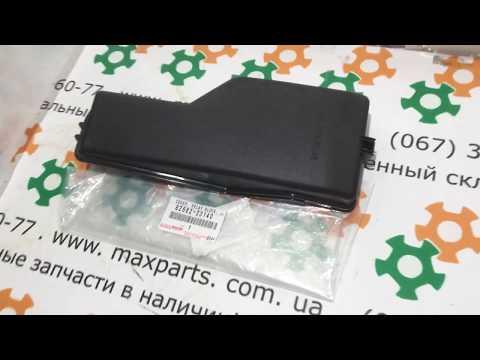 8266233140 82662-33140 Оригинал крышка блока предохранителей Toyota Camry 40