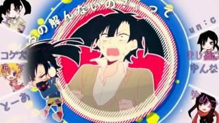 【Nico Nico Chorus 合唱】Yuukei Yesterday / 夕景イエスタデイ