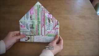 getlinkyoutube.com-あさイチスーパー主婦 ハッピーキッチン術 新聞パックの作り方