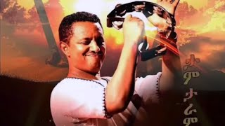 getlinkyoutube.com-Hot New Ethiopian Music 2014 Teddy Afro - Beseba Dereja