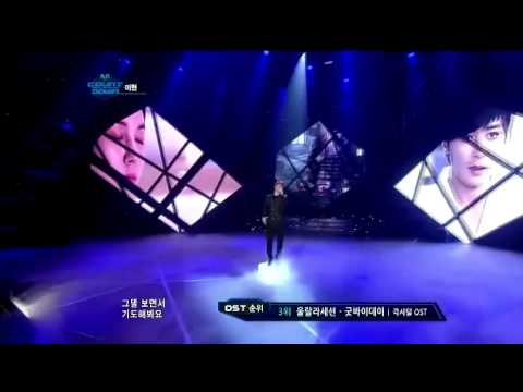 120621 Lee Hyun (8Eight)  -My Heartache [A Gentleman's Dignity OST]
