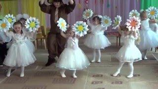 getlinkyoutube.com-Танец Цветов Ромашек