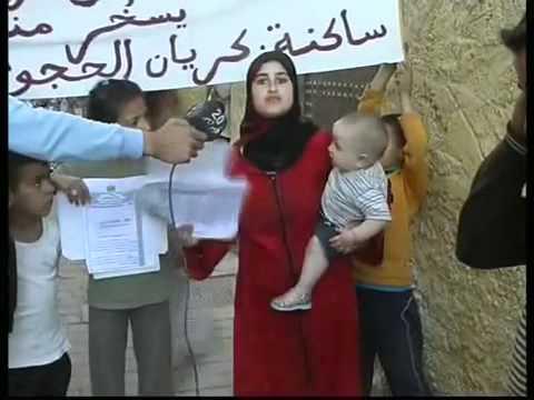 السيد شباط )Quartier carriène hajoui Fes Maroc lorsque on vote pour Chabat hamid maire Fes
