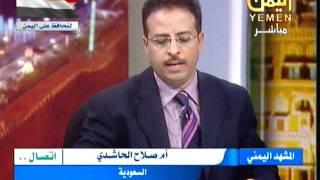 ام صلاح الحاشدي تسأل أين الدولة من جرائم الفرقة الأولى