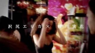 getlinkyoutube.com-独占対談 第2弾!! 「沢尻エリカ×蜷川実花」