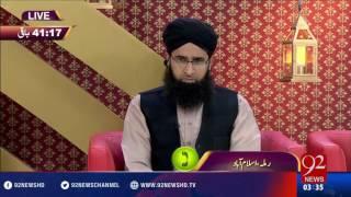 Rehmat e Ramazan - Quran Pak k sajde ka tarika - 04-07-2016 - 92NewsHD