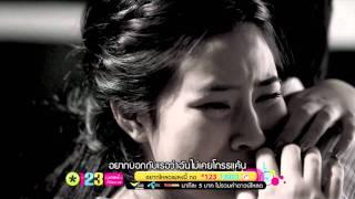 getlinkyoutube.com-MV ไม่ผิดที่เขาไม่ผิดที่เธอ: บอล MIC IDOL