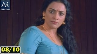 Rathi Nirvedam Telugu Movie Part 8/10 | Shweta Menon, Sreejith | AR Entertainments