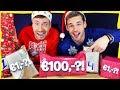 KERSTCADEAU ROULETTE! €1,- of €100-?! | Rutger & Thomas