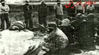 getlinkyoutube.com-BAHMAN MAHE AHRIMANI PART2-EXECUTING THE IRANIAN GENERALS-MULLA KHALKHALI