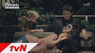 getlinkyoutube.com-′나 진짜 혼나고 싶다!′ 선우(조정석)를 위한 봉선(박보영)의 응큼한 위로 오 나의 귀신님 6화