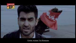 La Youm - Tejani Brothers 2016-17 - TP Muharram 2016-17
