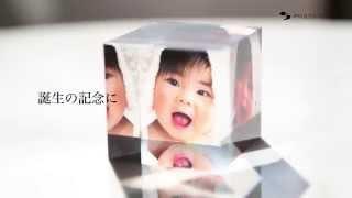 getlinkyoutube.com-フォトキューブ 【PHOTO CUBE】