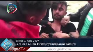 İran İşğalçı rejimi yinə Təbrizdə qan axıtdı ☾✵19-04-2019