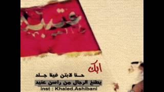 getlinkyoutube.com-من يواجه لابتي طاح و قعد || اداء فهد البرقاوي العتيبي