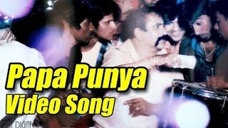 Dyavre - Paapa Punya Full Video  | Yograj Bhat, Ninasam Satish
