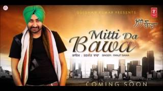 DOLLAR VS ROTI | RANJIT BAWA | MITTI DA BAWA | NEW PUNJABI SONG 2015