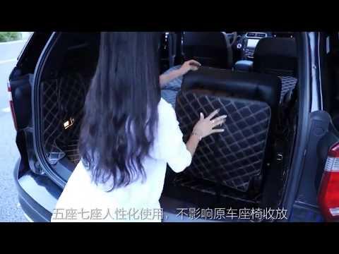 Комплект ковров багажника Explorer 5