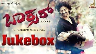 getlinkyoutube.com-Boxer - Jukebox | Dhananjaya K.A, Kruthika Jayakumar | V Harikrishna
