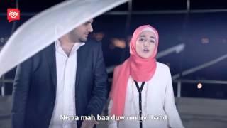 getlinkyoutube.com-Muhammad Bashar & Dima Bashar - Ramadan Lyrics