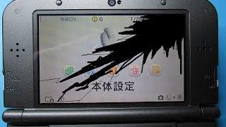 getlinkyoutube.com-new3DSLLの液晶交換方法(旧3DS LLの液晶パネル利用術)