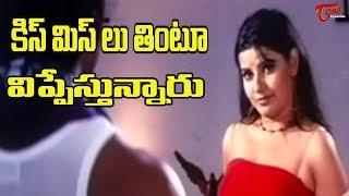 Madhu Sharama removing her dress   Pandu Movie Comedy Scenes