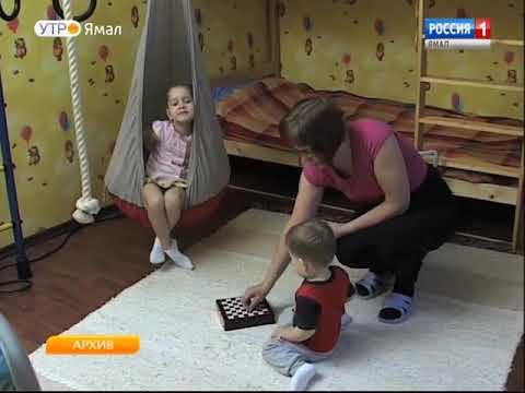 На Ямале внедряют новые технологии раннего выявления проблемных семей