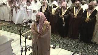 getlinkyoutube.com-HD | Night 29 Makkah Taraweeh 2013 Sheikh Juhany