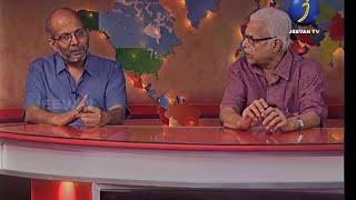 getlinkyoutube.com-JEEVAN TV ELECTION DAY LIVE Epi 1 ..WATCH NOW @@..