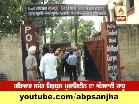 News Update: Hizbul Mujahideen militant arrested by Pathankot railway police