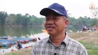 03/03/62 ประชาชนแห่เที่ยวงานเกษตรลุ่มน้ำโขง ครั้งที่ 22 ในช่วงวันหยุด