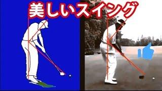getlinkyoutube.com-日本一美しいゴルフスイングはこの人と思う。 天才の真似はできません、星野プロ
