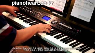 getlinkyoutube.com-소녀(A Little Girl) 피아노 연주, 오혁(Oh Hyuk) ver. 응답하라 1988 OST