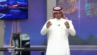 getlinkyoutube.com-مشروع عبدالله الجميري ...زد ثقتك ..زد فرصتك9