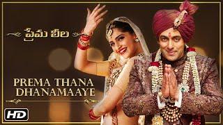 Prema Thana Dhanamaaye Video Song | Prema Leela | Salman Khan & Sonam Kapoor | Diwali 2015