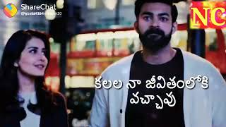 Tholiprema movie Love diolouges back 2 back New Whatsapp status