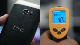 ما تخفيه عنك HTC!