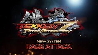 アーケード版『鉄拳7 FATED RETRIBUTION』 新システム「RAGE ATTACK」紹介トレイラー