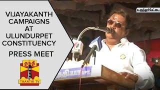 DMDK Chief Vijayakanth Campaigns at Ulundurpet constituency - Thanthi TV